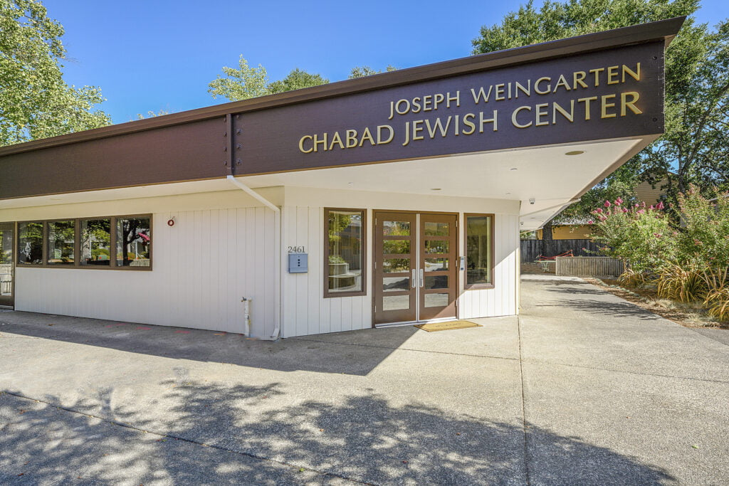 Chabad Jewish Center of Sonoma, Santa Rosa